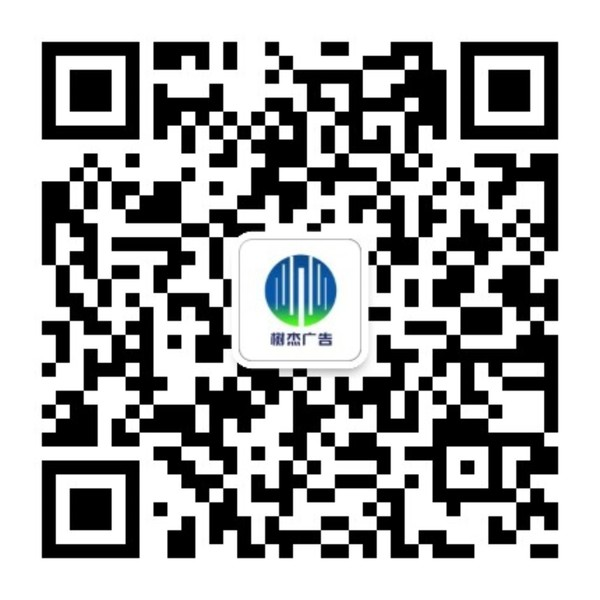 公司微信公众号二维码.jpg